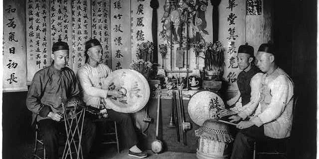China Music